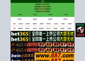 ipad86.com