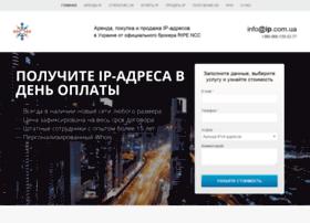 ipaddress.com.ua