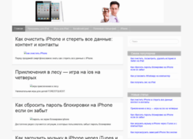 ipadspace.ru