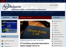ipbulgaria.bg