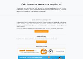 ipbzona.ru