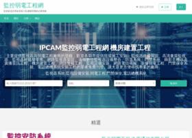 ipcam.com.tw