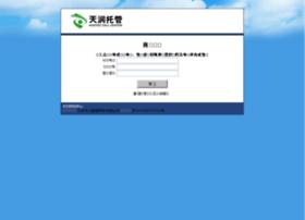 ipccs1.call4006.com