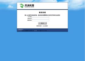 ipccs2.call4006.com