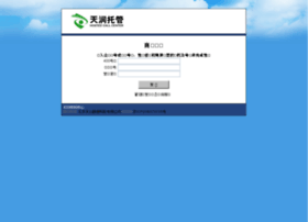 ipccs5.call4006.com
