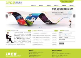 ipco.com.tw