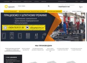 ipcom.ua