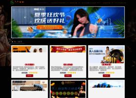 ipcorder.com