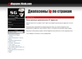 ipdiapazon.16mb.com