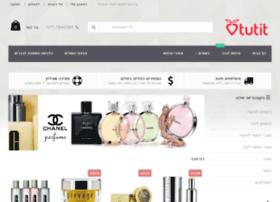 iperfume.co.il
