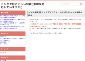ipescatori.com