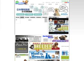 ipetchannel.com