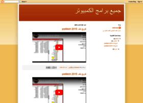 iph2013.blogspot.com