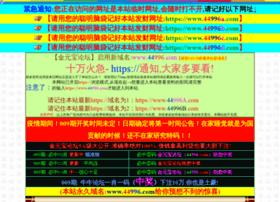 iphonage.com