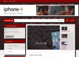 iphone-4.gr