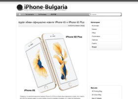 iphone-bulgaria.com