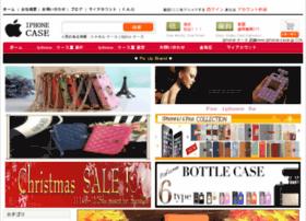iphone-case-jp.com