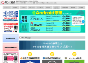 iphone-customize.com