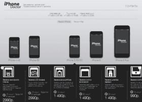 iphone-doctor.ru
