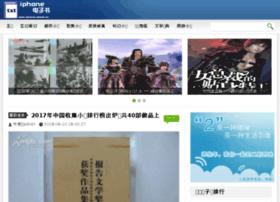 iphone-ebook.cn