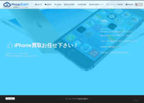 iphone-plaza.com