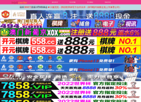 iphone-unlockme.com