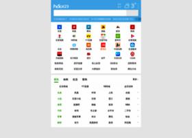 iphone.91.com
