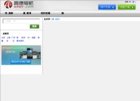 iphone.autonavi.com