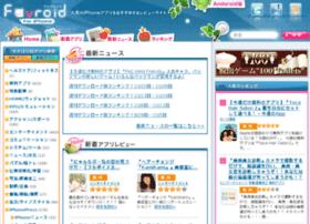 iphone.favroid.com
