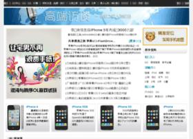 iphone.imobile.com.cn