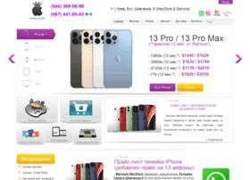 iphone.org.ua