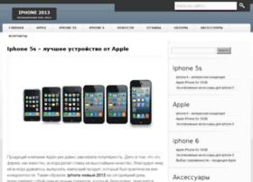 iphone2013.ru