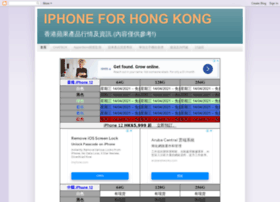 iphone4hongkong.com