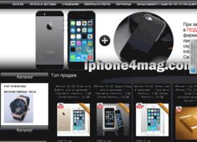 iphone4mag.com