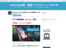 iphone5alert.com