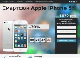 iphone5s.su