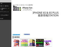 iphone6-6plus.jimdo.com