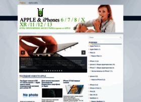 iphone6-mobile.com