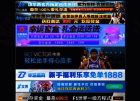 iphone6update.com