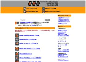iphoneac.com