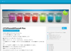 iphoneappsdir.com