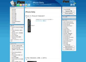 iphonedaily.com