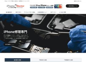 iphonedr.jp