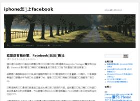 iphonefacebook.cc