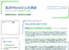 iphonegold.org