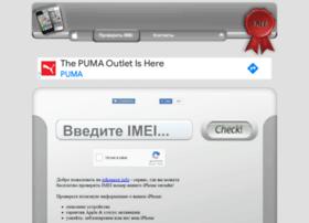 iphoneox.info