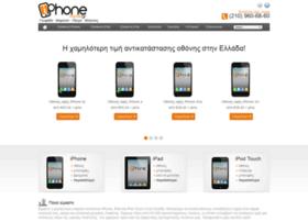 iphonerepair.gr