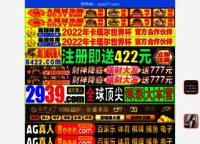 iphonestic.com