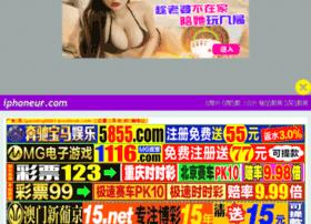 iphoneur.com