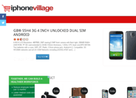 iphonevillage.com